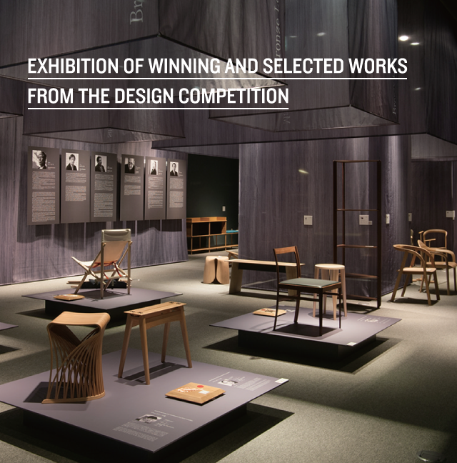 EXHIBITION OF WINNING AND SELECTED WORKS FROM THE DESIGN COMPETITION